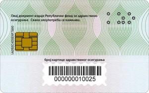 kartica-RFZO-zadnja-strana-300x189